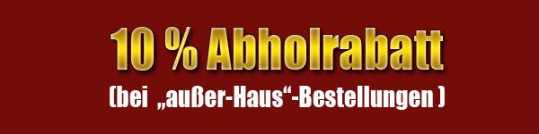 http://tajmahal-ingolstadt.de/wp-content/uploads/Aktionen-600x150_abholung.jpg